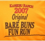2007_shirt_front.jpg